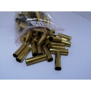 Once Fired 357 Magnum Special Brass Cases x 100