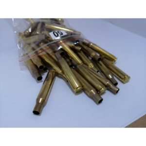 Once Fired 25.06 Brass Cases x 50